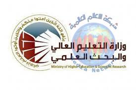 وزارة التعليم ترفض تظاهرات الطلبة وتؤكد: سيتم محاسبة الاساتذة المحرضين