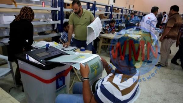 مفوضية الانتخابات تستكمل اجراءات التعاقد مع موظفي مراكز التسجيل بجميع مكاتبها في العراق