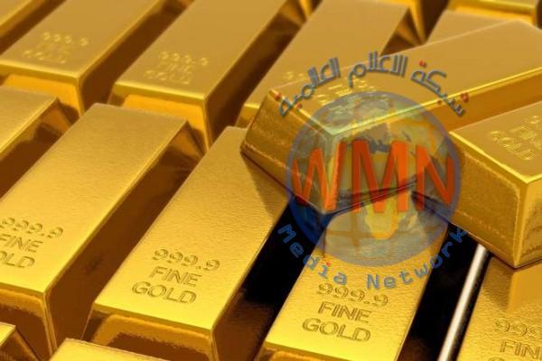 الذهب يتراجع مع تطلع الأسواق لمؤشرات بشأن التجارة