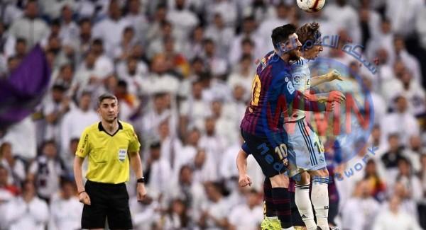 برشلونة وريال مدريد يكشفان موقفهما من نقل الكلاسيكو