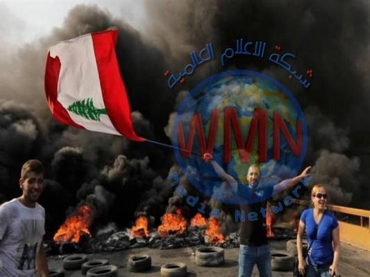 وسط مهلة الحريري للإصلاح.. تراجع حدة التظاهرات في لبنان