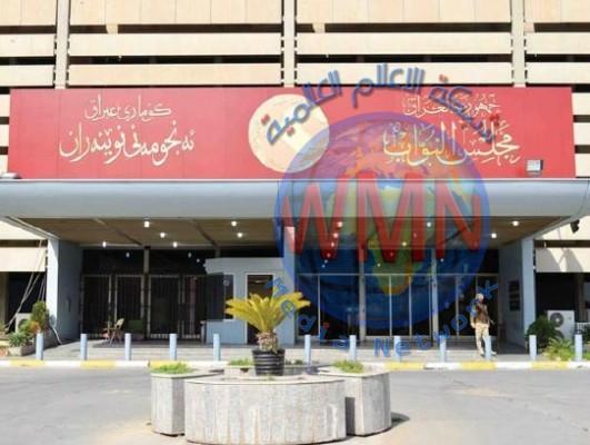 الملا طلال يطالب بعقد جلسات البرلمان خلال الاسبوع الحالي
