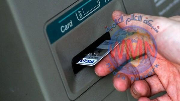 """هدف جديد لـ""""قراصنة الصرف"""".. وملايين الدولارات بأيادي اللصوص"""