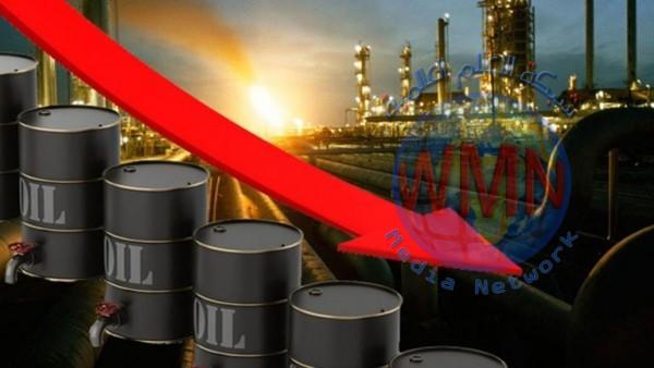 أسعار النفط تهبط وسط مخاوف حيال تباطؤ الاقتصاد العالمي
