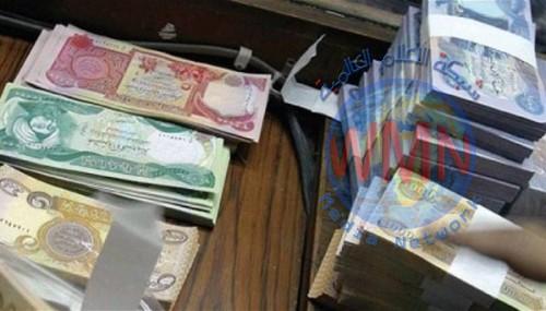 وزارة العمل تعلن إطلاق الدفعة الخامسة من رواتب الاعانة الإجتماعية