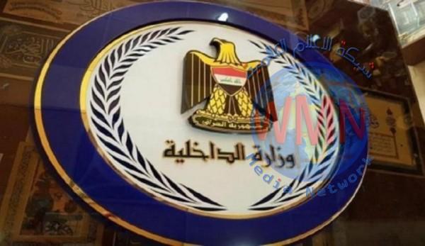 وزارة الداخلية تعلن المعاملات المنجزة خلال الاسبوع الماضي