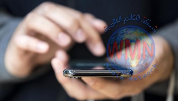 """اقبال متزايد على تطبيقات """"التجسس"""" عبر الهاتف"""