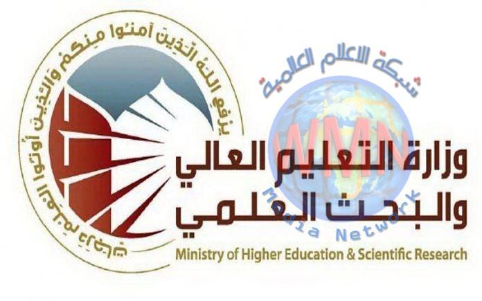 وزارة التعليم تعلن عن درجات وظيفية