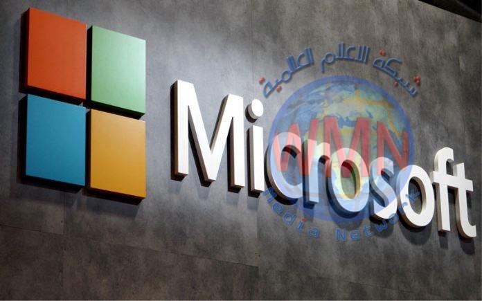 """مايكروسوفت تستعرض حلول الذكاء الاصطناعي بـ""""كايرو آي سي تي 2019″"""