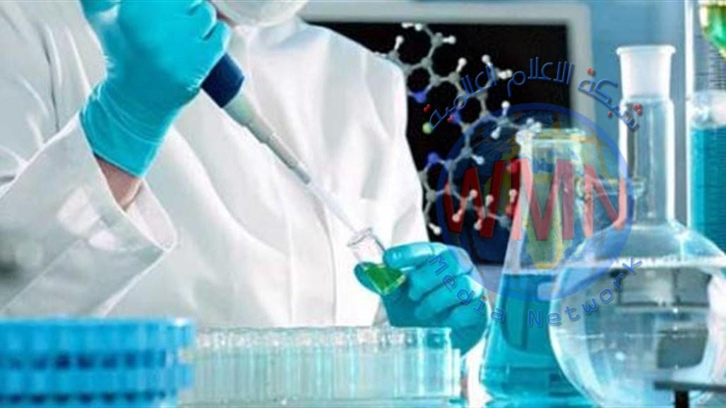 امرأة عربية تسجل براءة اختراع في علاج السرطان