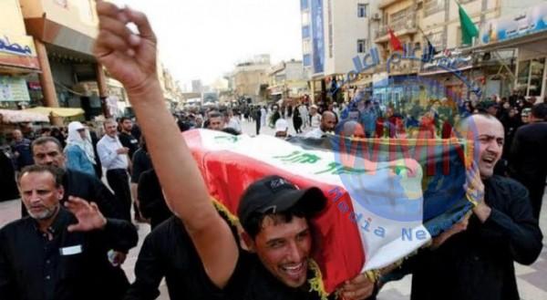 ديالى تعلن تعطيل الدوام الرسمي غداً والحداد لـ3 ايام على ارواح شهداء التظاهرات