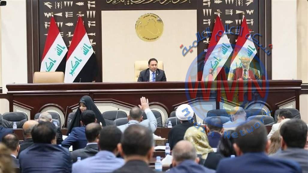 البرلمان يعقد جلسته برئاسة الكعبي