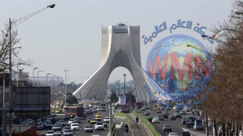 قتيلان و4 جرحى في احتجاجات طهران