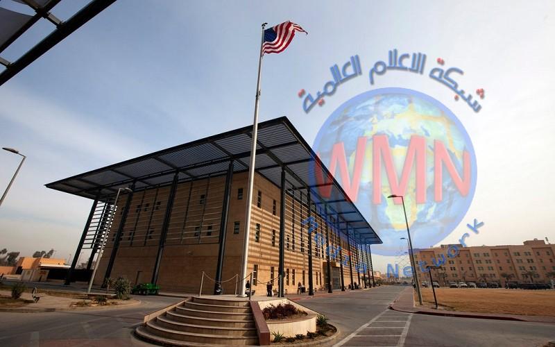بعد اعتراض السفارة الامريكية على إجراءاتها.. هيئة الاعلام: لا نأخذ اوامرنا من جهات اجنبية