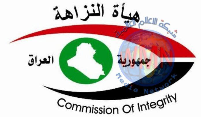 هيئة النزاهة تفصح عن تفاصيل قرار توقيف عضو بمجلس الديوانية