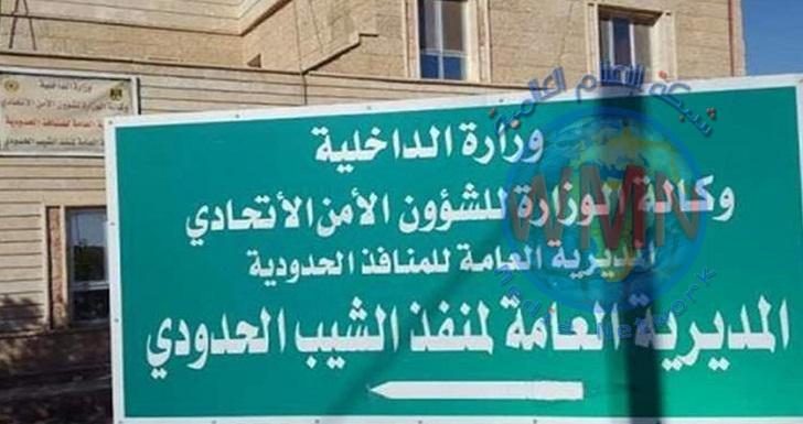 إعادة فتح منفذ الشيب الحدودي بعد اغلاقه لـ9 ايام