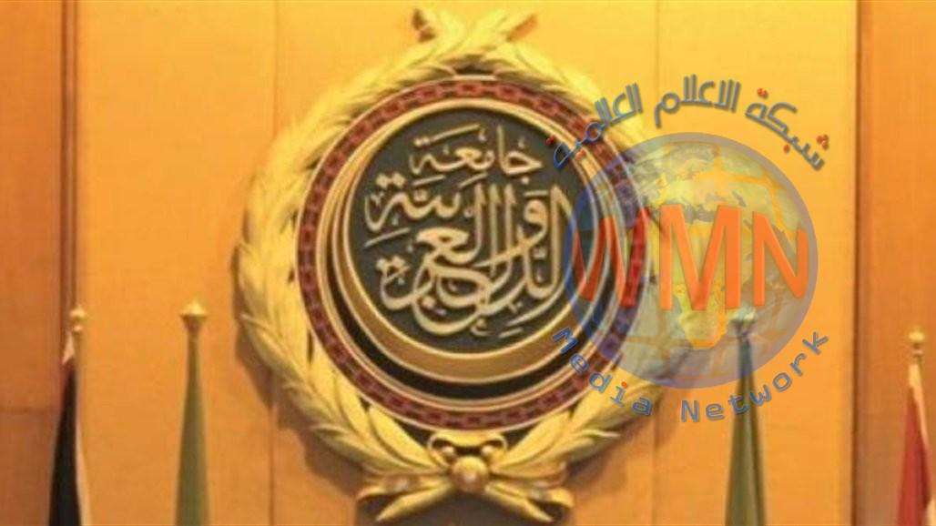 البيان الختامي لاجتماع الجامعة العربية يؤكد رفضه للتصريحات الأميركية بشأن المستوطنات