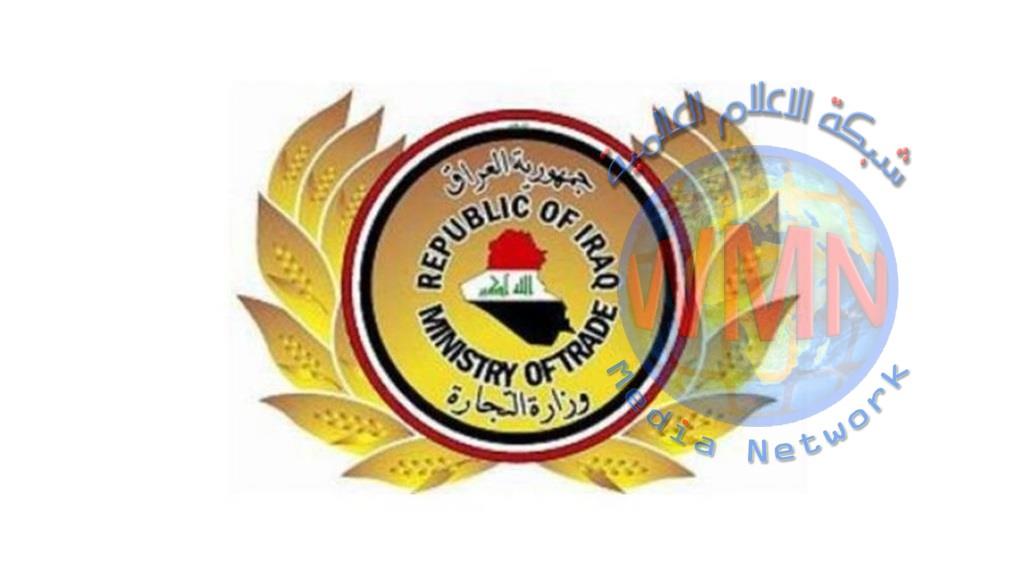 وزير التجارة يعلن أبرز الاجراءات الإصلاحية المتحققة لتنفيذ مطالب المتظاهرين