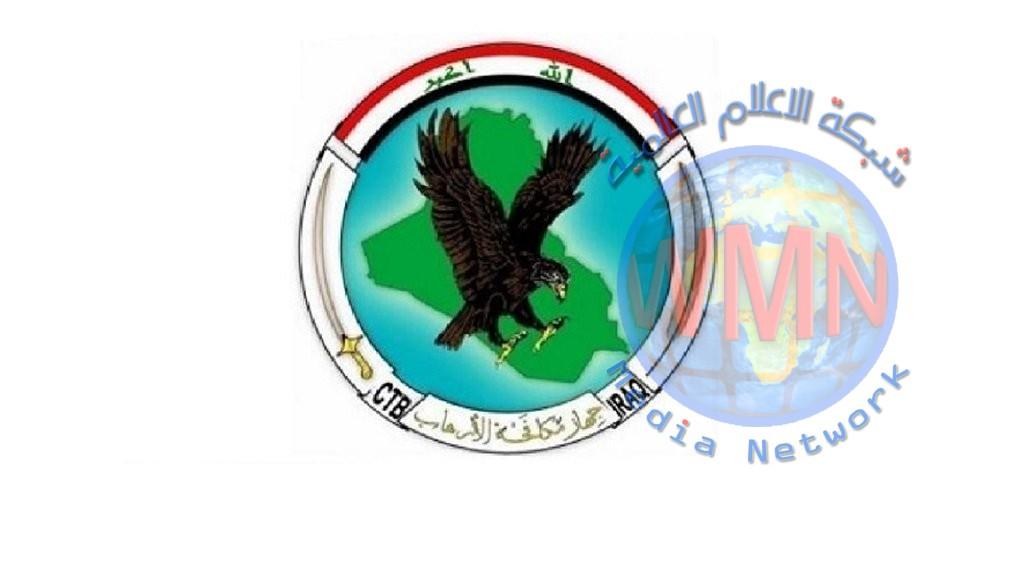 جهاز مكافحة الإرهاب: صدور أمر وزاري يتضمن إعادة ١٩٧٢ منتسباً إلى الخدمة