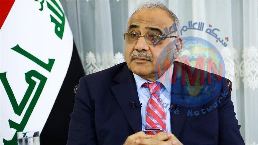 """مكتب عادل عبد المهدي يعلن عن قرب اعداد مشروع قانون """"من اين لك هذا"""""""