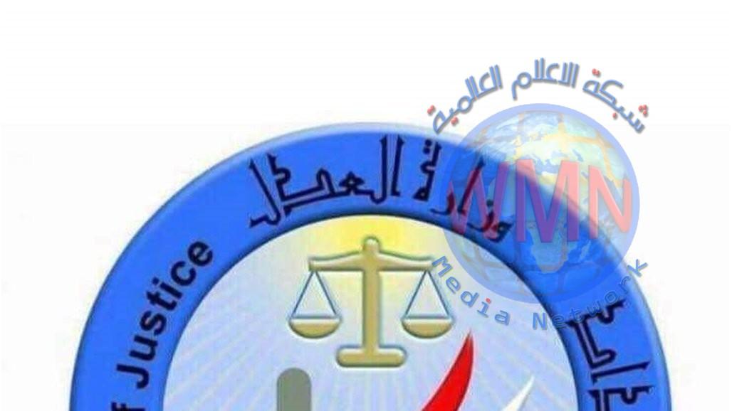 وزارة العدل تؤكد سلامة دائرة الكاتب العدل في الباب الشرقي من الحرق