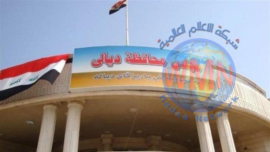 تحقيق بعقوبة تستقدم رئيس وأعضاء مجلس محافظة ديالى