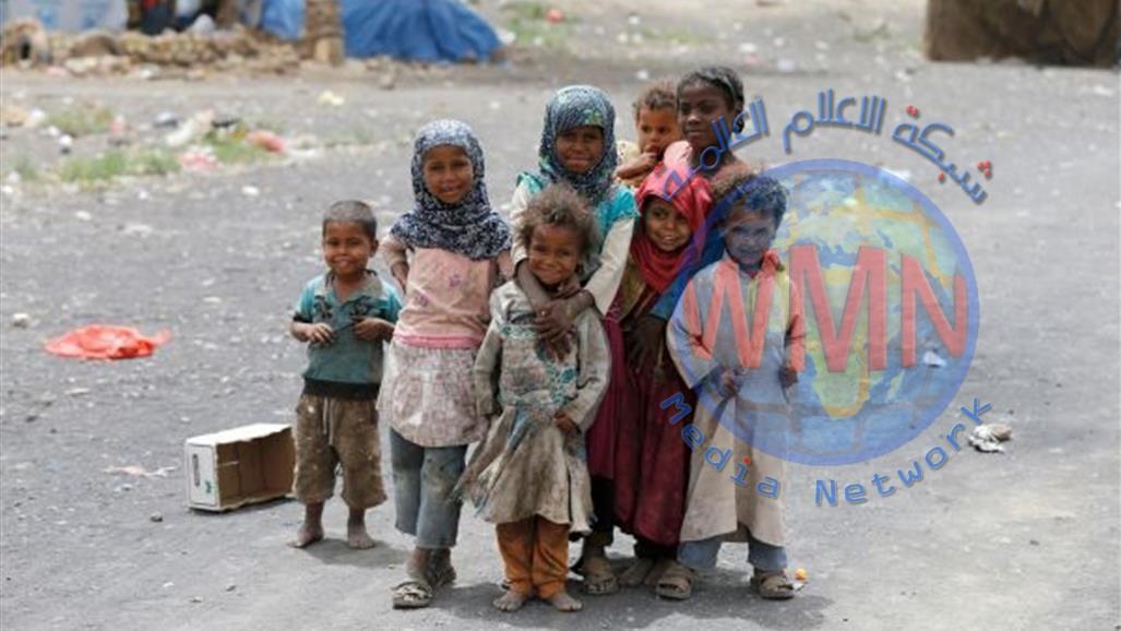 دولة عربية ضمن أسوأ البلدان للأطفال