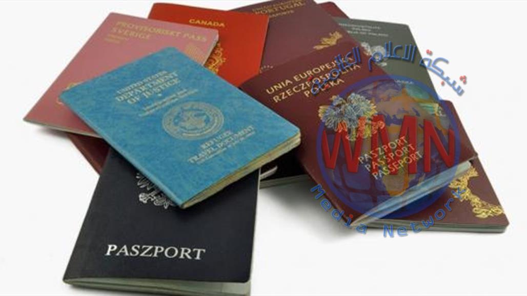 مجددا .. العراق يتذيل تصنيف جوازات السفر في العالم
