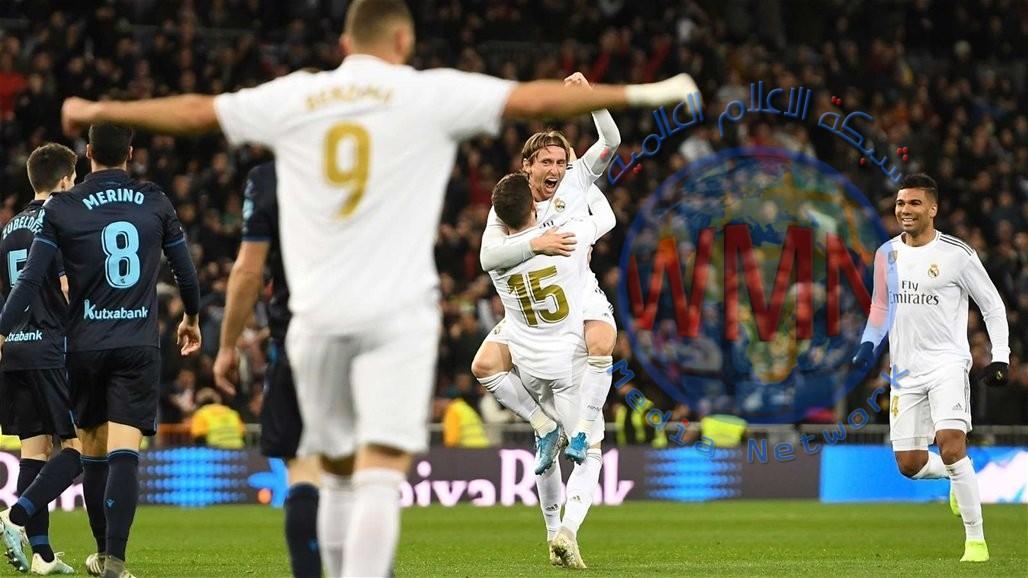 ريال مدريد يعاقب سوسيداد بثلاثية في الليغا