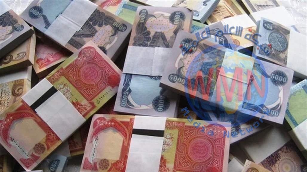 مصرف الرافدين : توزيع وجبة جديدة من سلف المتقاعدين المدنيين والعسكريين