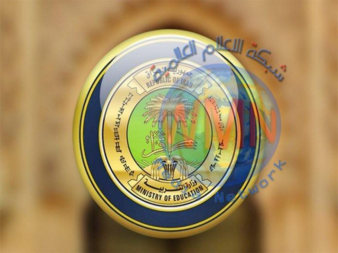 وزارة التربية تحدد ضوابط التقديم للامتحانات الخارجية