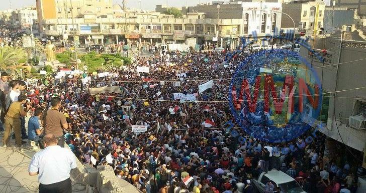 وزارة الصناعة تنفي وجود متظاهريـن معتقليـن في سرداب الوزارة