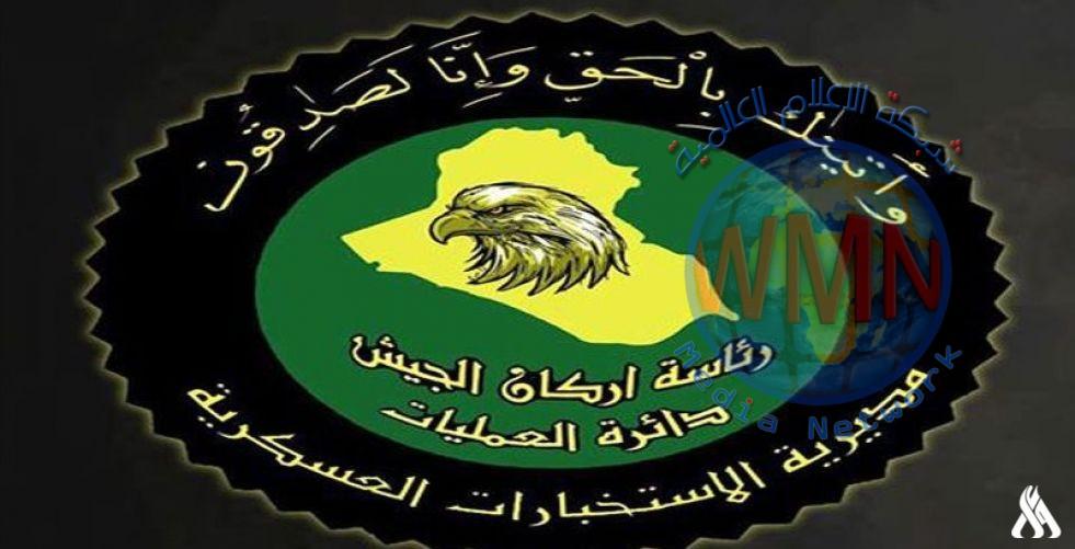 الاستخبارات العسكرية تداهم معملاً لصناعة العبوات الناسفة وتلقي القبض على صاحبه في الموصل