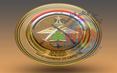 وزارة الدفاع تدعو خريجي الجامعات من الاختصاصات الهندسية لمراجعتها