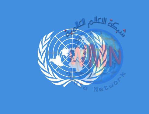 الأمم المتحدة: العراق أصل الحضارات والبشرية ويستحق كل الدعم