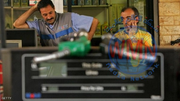 محطات الوقود في لبنان تبدأ إضرابا مفتوحا