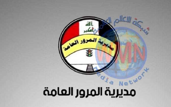 المرور تبين أسباب الزخم المروري في بعض مناطق بغداد