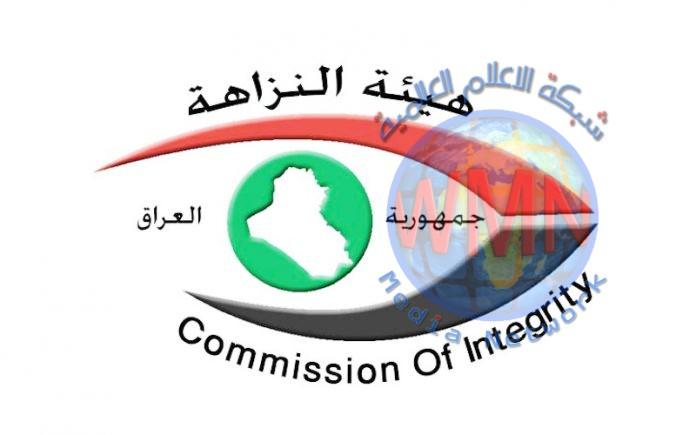 هيئة النزاهة: صدور أمر استقدام بحق نائبين وأعضاء مجلس محافظة ديالى كافة
