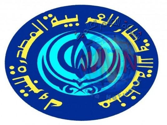 """""""أوبك"""" تقرر تمديد فترة اشراف العراق على معھد النفط العربي لعامين"""
