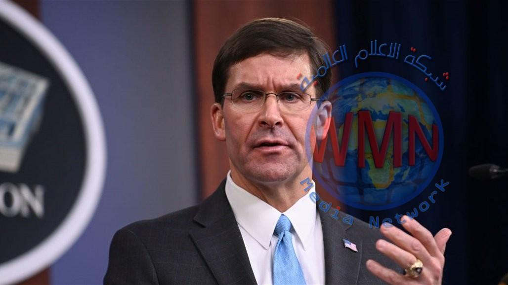 واشنطن: سنضمن سلامة القواعد العسكرية