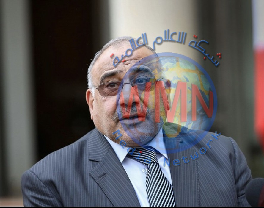 بالوثيقة.. عبد المهدي يصدر امرا ديوانيا