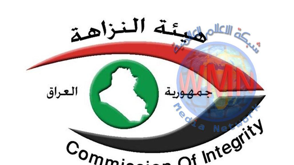 هيئة النزاهة: الحكم على أمين سر نادٍ رياضي لاستيلائه على أموال عامة