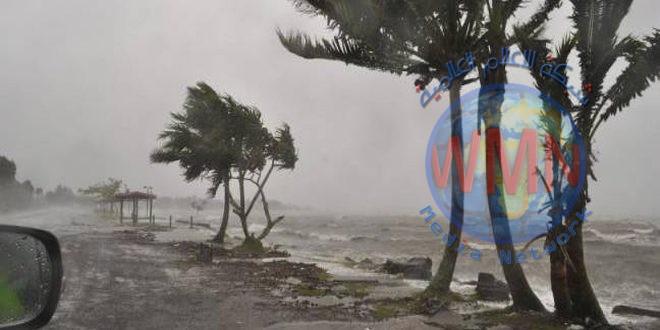 مقتل شخص وإجلاء 2500 آخرين جراء إعصار مداري في فيجي