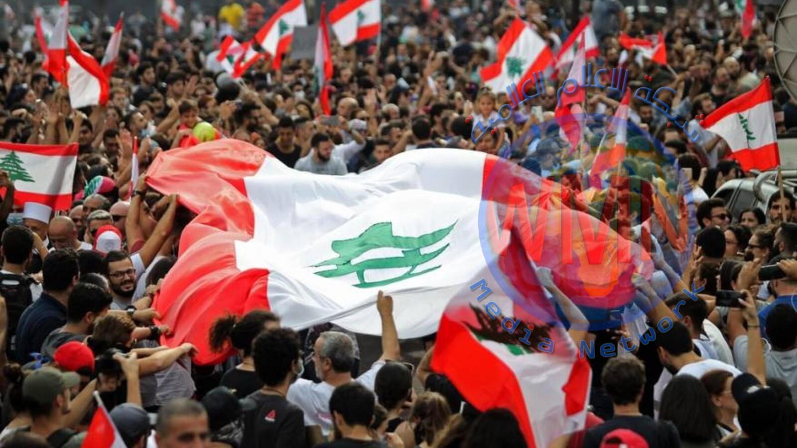 """ثورة لبنان: لا لكاظم الساهر ونعم لرضوى الشربينيومصطفى الآغا """"مش ناسينك"""""""