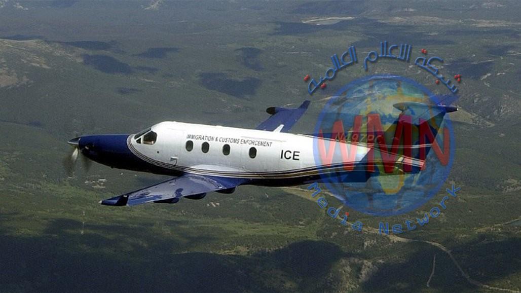 تحطم طائرة في أميركا ومقتل تسعة أشخاص