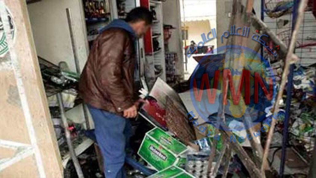 انفجار عبوة في منطقة المشتل ببغداد