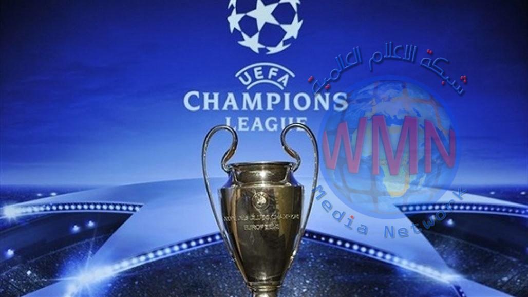 نتائج قرعة ثمن نهائي دوري أبطال أوروبا