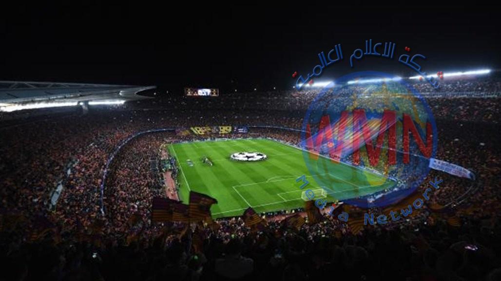 الاتحاد الإسباني يهدد بإغلاق ملعب برشلونة