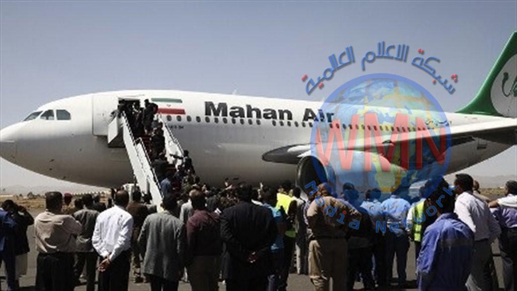 إيران تستأنف رسميا رحلاتها الجوية إلى العراق وسوريا لخدمة الزيارات الدينية