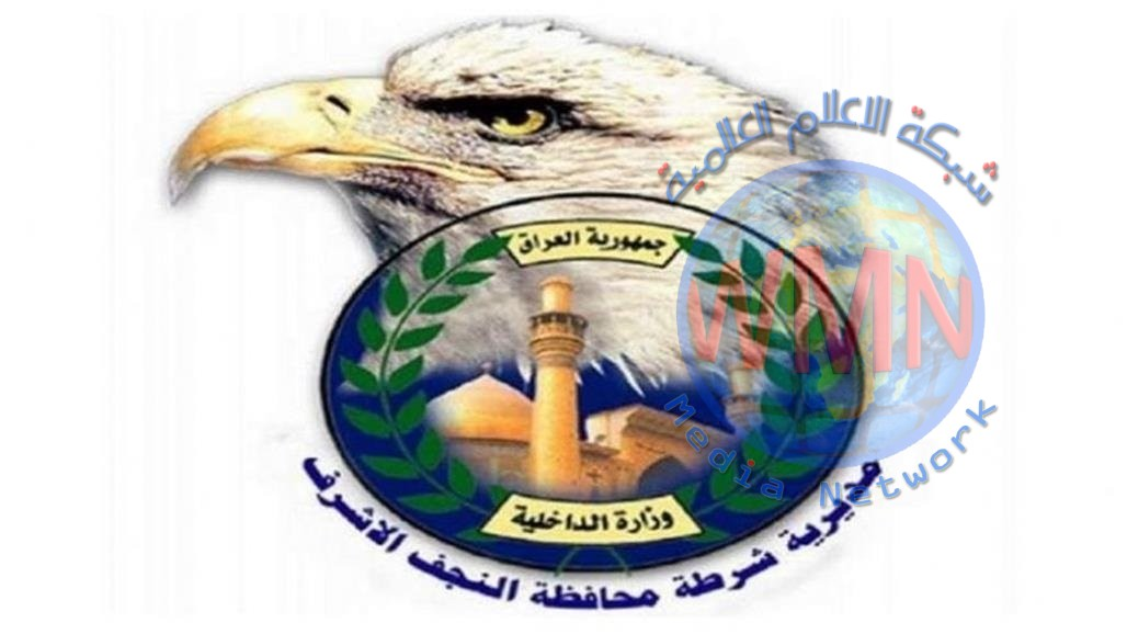 شرطة النجف: لاصحة لاستهداف احد المقار بالكوفة واتفقنا مع المتظاهرين بعدم قطع الطرق